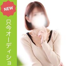 恋愛系風俗「TOKYO娘。」降谷 里香