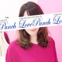 市川 LOVE PUNCHめりぃ