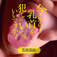 イマチク五反田店