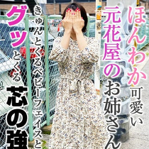 フルーツ宅配便堺東店みかん
