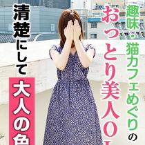 フルーツ宅配便堺東店ラズベリー