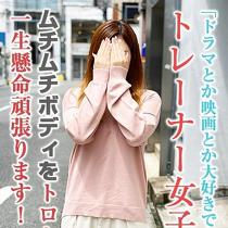 フルーツ宅配便堺東店青りんご