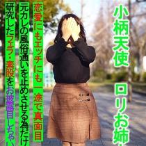 フルーツ宅配便堺東店マスカット