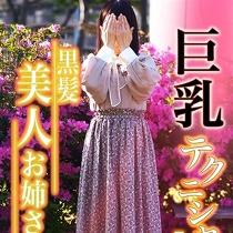 フルーツ宅配便堺東店カリン