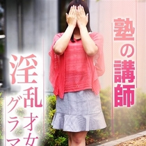 フルーツ宅配便堺東店カシュー