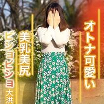 フルーツ宅配便堺東店パイナップル
