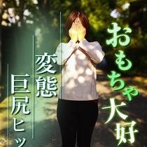フルーツ宅配便堺東店スダチ