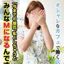 フルーツ宅配便堺東店キウイ