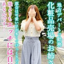 フルーツ宅配便堺東店いちご
