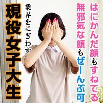 フルーツ宅配便堺東店りんご