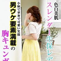 フルーツ宅配便堺東店バナナ